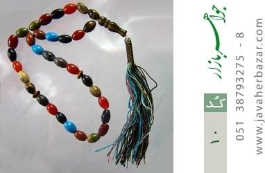 تسبیح چندنگین آرامش (ام البنین) - کد 10