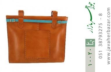 کیف چرم دست ساز - کد 10020