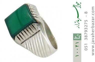 انگشتر عقیق سبز چهارگوش مردانه - کد 10021