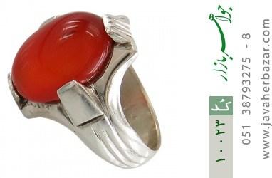 انگشتر عقیق قرمز خوش رنگ مردانه - کد 10023