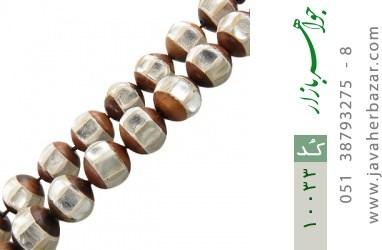 تسبیح کوک (کشکول) مرصع 33 دانه - کد 10033