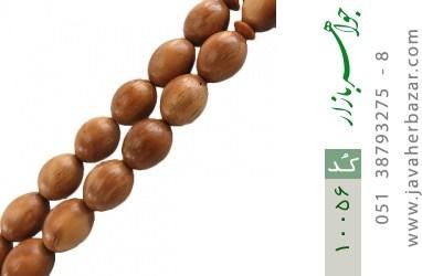 تسبیح کوک (کشکول) 33 دانه هلی درشت - کد 10056