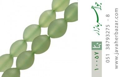 تسبیح شاه مقصود 33 دانه سایز درشت - کد 10057