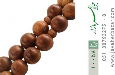 تسبیح کوک (کشکول) 33 دانه گرد درشت - کد 10058