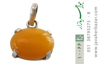 مدال عقیق حکاکی شرف الشمس فریم دست ساز - کد 10066