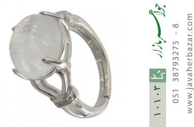 انگشتر دُر نجف درشت درخشان زنانه - کد 10103