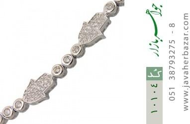 دستبند نقره زینتی طرح آوا زنانه - کد 10104