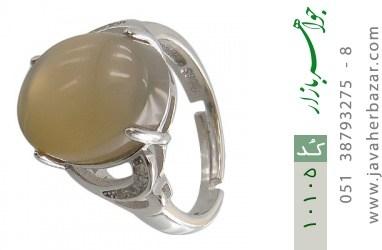 انگشتر عقیق یمن حکاکی شرف الشمس - کد 10105