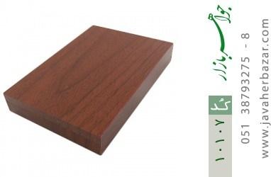 جعبه جواهر چوبی بزرگ - کد 10107
