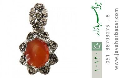 مدال مارکازیت و عقیق یمن حکاکی شرف الشمس - کد 10120