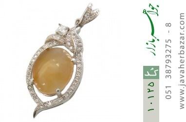 مدال عقیق یمن حکاکی شرف الشمس - کد 10125