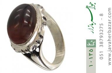 انگشتر عقیق یمن رکاب دست ساز - کد 10135