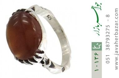 انگشتر عقیق یمن رکاب دست ساز - کد 10136