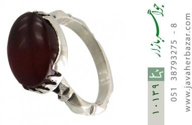 انگشتر عقیق یمن رکاب دست ساز - کد 10139