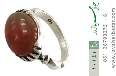 انگشتر عقیق یمن رکاب دست ساز - کد 10141