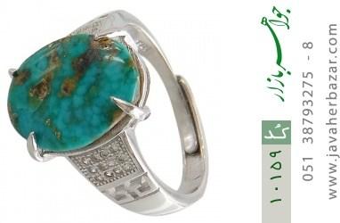 انگشتر فیروزه نیشابوری - کد 10159