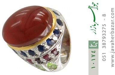 انگشتر عقیق و یاقوت و زبرجد هنر دست استاد آهنگر - کد 10174