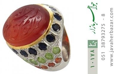 انگشتر عقیق و زبرجد و سیترین و یاقوت حکاکی بسم الله الرحمن الرحیم هنر دست استاد آهنگر - کد 10178