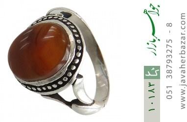انگشتر عقیق یمن - کد 10183