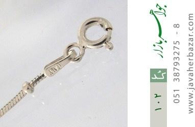 زنجیر نقره ایتالیایی - کد 102