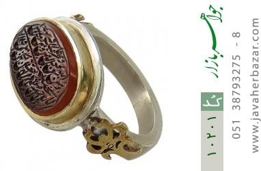 انگشتر عقیق یمن حکاکی و من یتق الله رکاب دست ساز - کد 10201