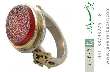 انگشتر عقیق یمن حکاکی و من یتق الله رکاب دست ساز - کد 10202