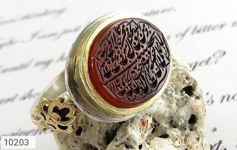 انگشتر عقیق یمن حکاکی و من یتق الله رکاب دست ساز - عکس 5