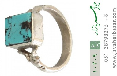 انگشتر فیروزه نیشابوری رکاب دست ساز - کد 10209
