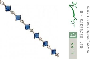 دستبند نقره آب رودیوم سفید زنانه - کد 1022