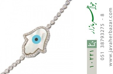 دستبند نقره چشم زخم درشت زنانه - کد 10221