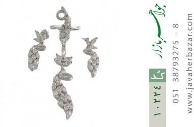 سرویس نقره مجلسی طرح جواهرنشان زنانه - کد 10224