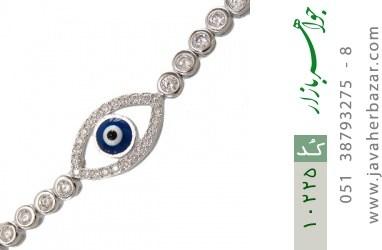 دستبند نقره آسانسوری طرح چشم زخم زنانه - کد 10225