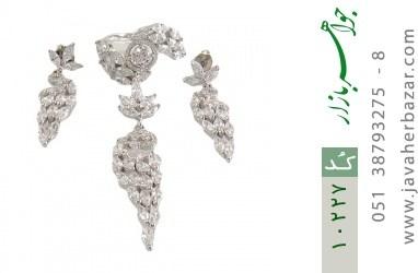 سرویس نقره مجلسی طرح الماس زنانه - کد 10227