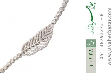 دستبند نقره مجلسی طرح برگ زنانه - کد 10228