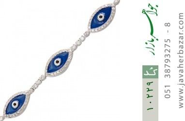 دستبند نقره طرح چشم زخم قفل آسانسوری زنانه - کد 10229