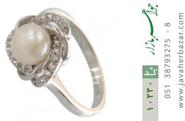انگشتر مروارید طرح آوا زنانه - کد 10230