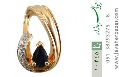 مدال الماس و یاقوت کبود طرح ملودی زنانه - کد 10245