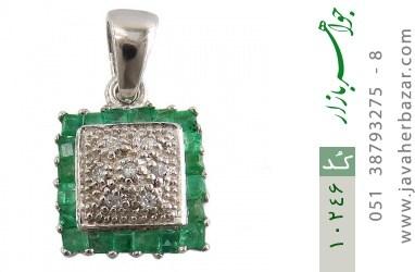 مدال زمرد مرغوب درخشان زنانه - کد 10246
