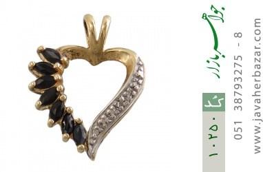 مدال الماس و یاقوت کبود طرح قلب زنانه - کد 10250