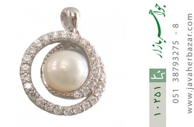 مدال مروارید پرورشی مرغوب زنانه - کد 10251