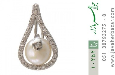 مدال مروارید پرورشی مرغوب زنانه - کد 10252
