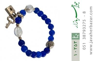 دستبند جید آبی طرح قفل و کلید زنانه - کد 10253