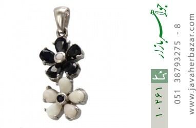 مدال صدف و یاقوت کبود طرح دو گل زنانه - کد 10261