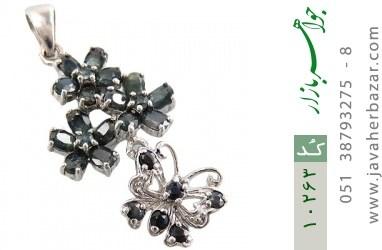 مدال یاقوت کبود طرح گل و پروانه زنانه - کد 10263