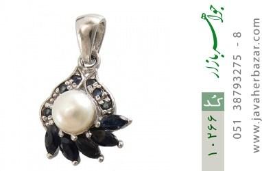 مدال مروارید و یاقوت کبود طرح افشان زنانه - کد 10266