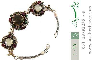 دستبند جید درشت عثمانی زنانه - کد 1027
