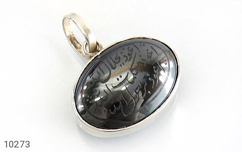 مدال حدید حکاکی هفت جلاله آیت الکرسی فریم دست ساز - عکس 3