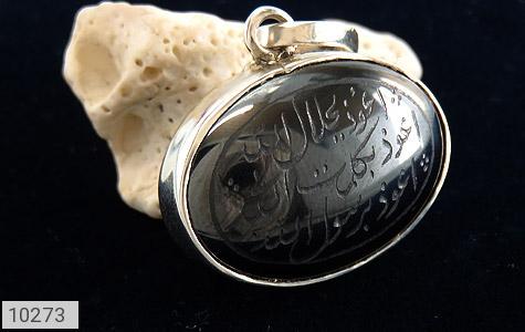 مدال حدید حکاکی هفت جلاله آیت الکرسی فریم دست ساز - تصویر 4