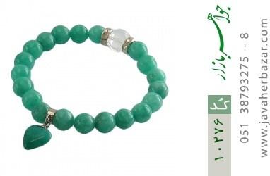 دستبند جید زیبا آویز طرح قلب زنانه - کد 10276