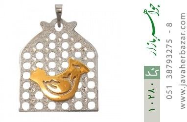 مدال نقره مرغ آمین شهرزاد زنانه - کد 10280